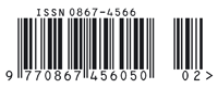 Barcode created with the BarcodeWizard script